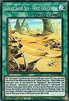 遊戯王 BLVO-EN055 大砂海ゴールド・ゴルゴンダ Great Sand Sea - Gold Golgonda (英語版 1st Edition スーパーレア) Blazing Vortex