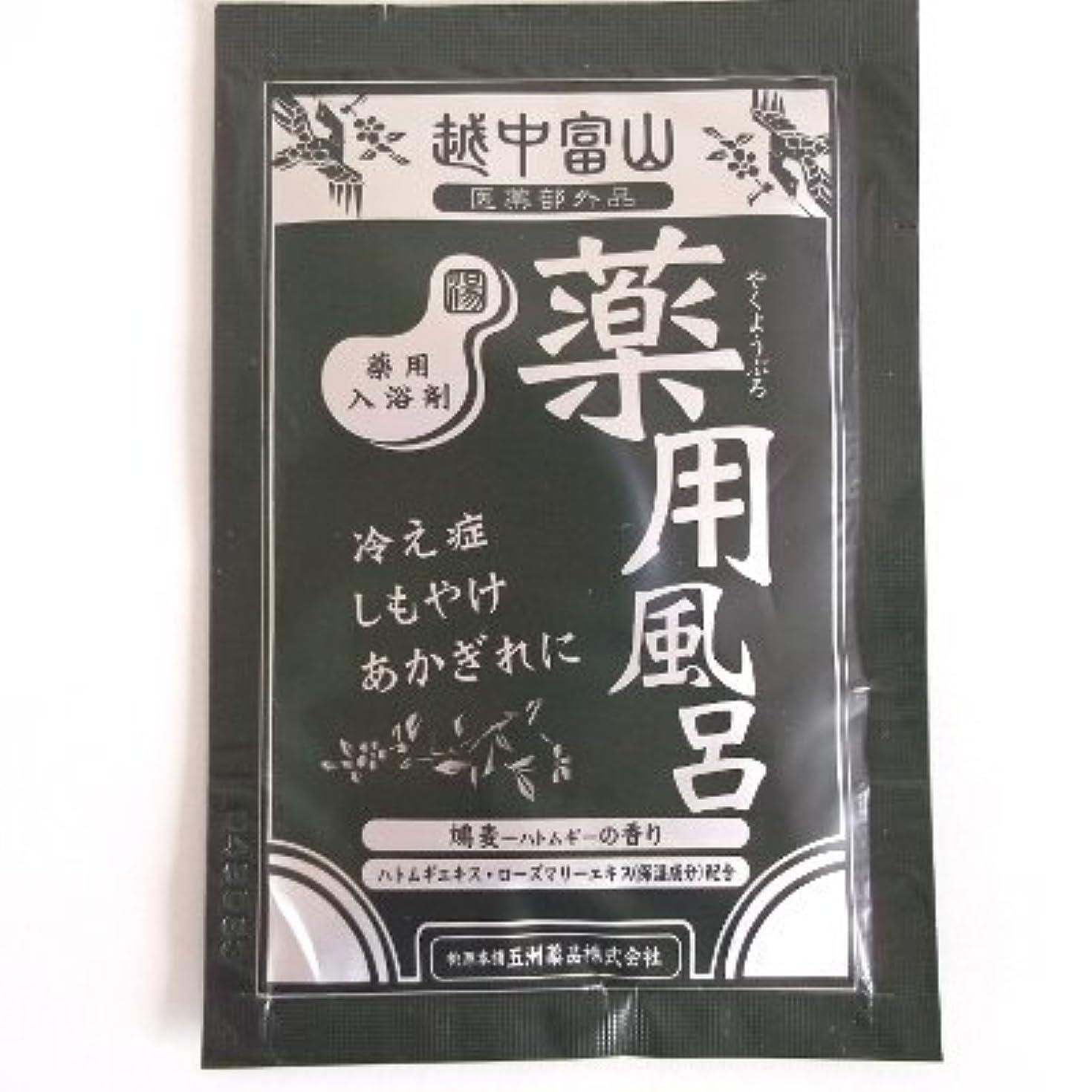 四マークダウンに負ける越中富山薬用風呂 鳩麦の香り