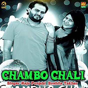 Chambho Chali - Single