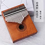 chushi Kalimba Kalimba Pulgar De Piano De Caoba Kalimba 17 Tonos Instrumento Dedo De Piano For Principiantes Zzib (Color : C)