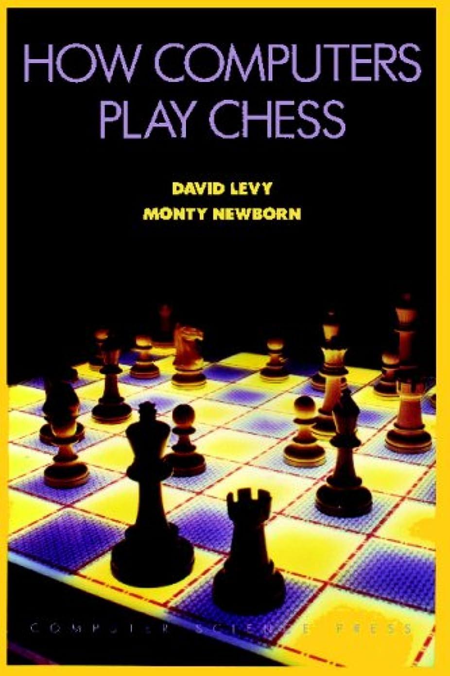 ミトン一寛大なHow Computers Play Chess