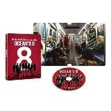 オーシャンズ8 ブルーレイ スチールブック仕様 (限定生産) [Blu-ray]