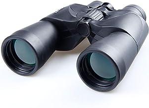 DJYD Monoculares Prismáticos telescopio con Alta magnificación visión Nocturna de HD for la Caza y la Pesca Que acampa/Senderismo/Fácil Llevar Negro (Color: Negro) telescopio binoculares FDWFN