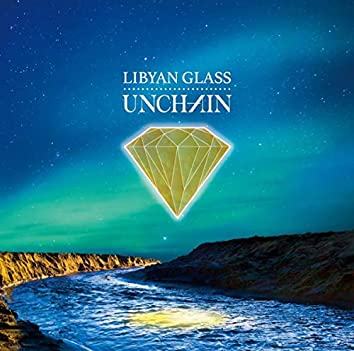 LIBYAN GLASS