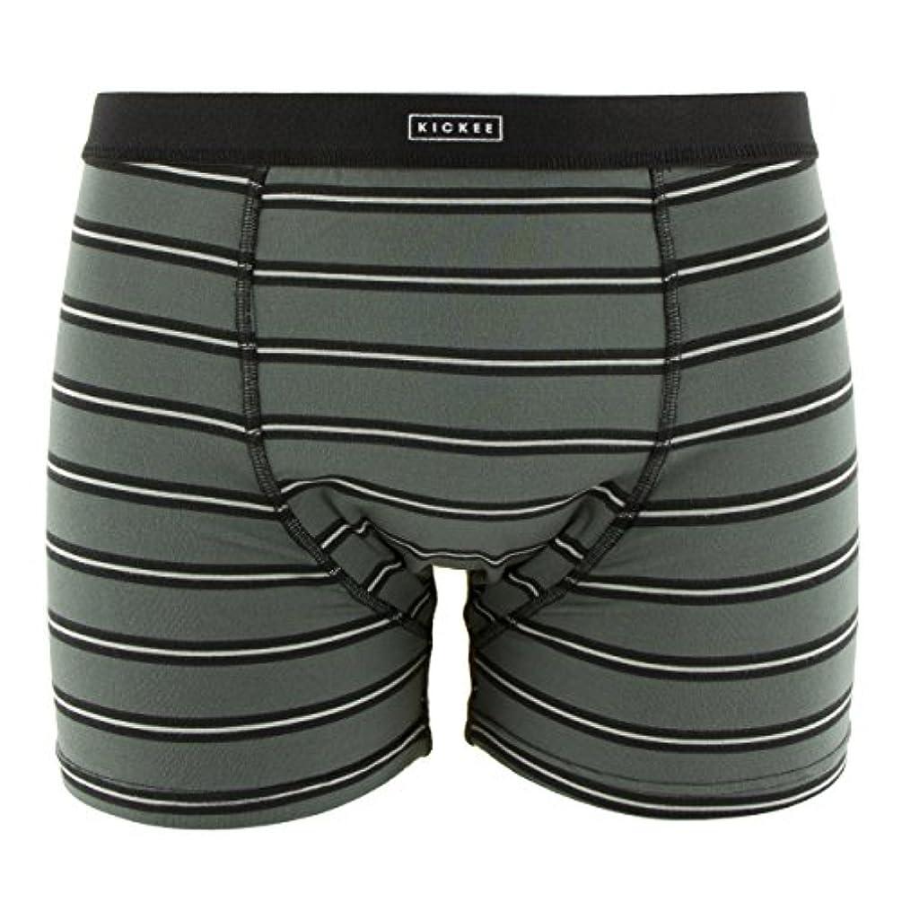 Kickee Pants Men's Bamboo Boxer Brief