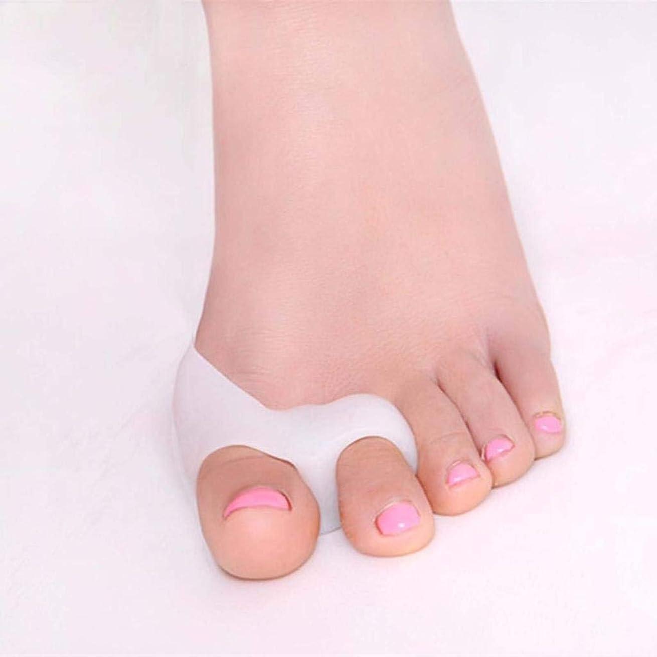 に負ける発表する半円Hemore足指サポーター 足指セパレーター 指間広げる 足指矯正パッド つま先の保護 バニオン防止 健康グッズ フリーサイズ 2pcs