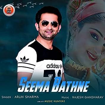 Seema Bathne