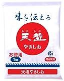 赤穂の天塩 やきしお お徳用 袋1kg