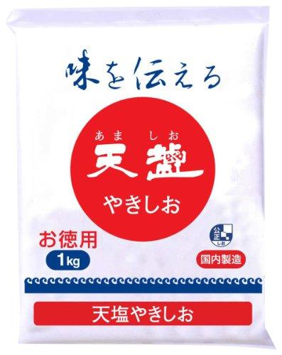 赤穂化成 赤穂の天塩 やきしお お徳用 袋1kg [1130]