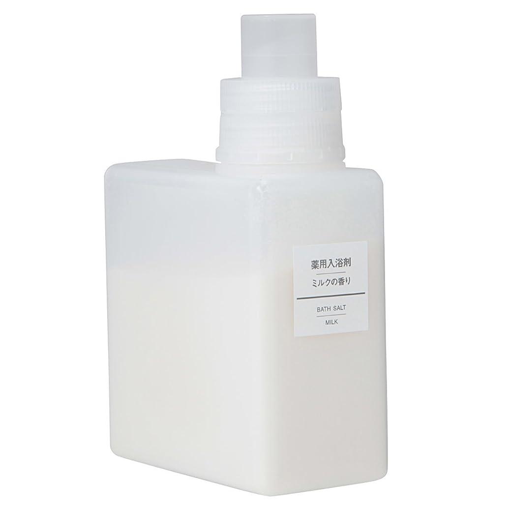 盗難のヒープ抽象化無印良品 薬用入浴剤?ミルクの香り (新)500g 日本製