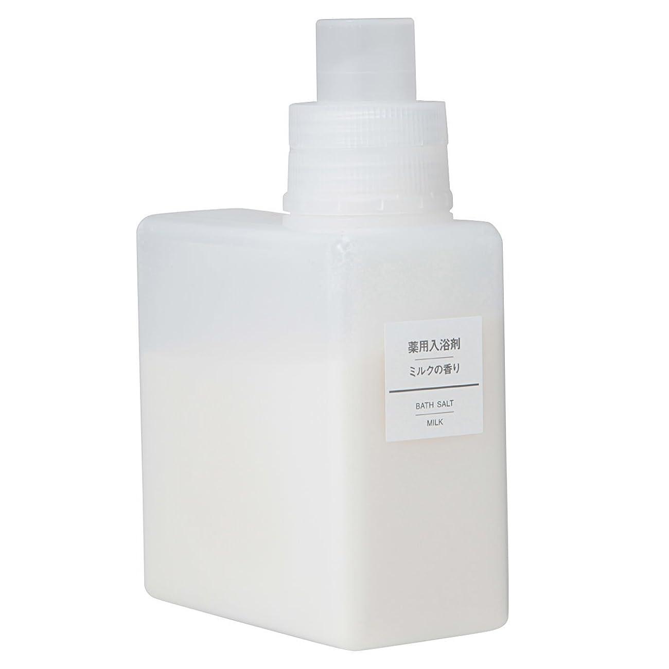 才能のあるこだわり息苦しい無印良品 薬用入浴剤?ミルクの香り (新)500g 日本製