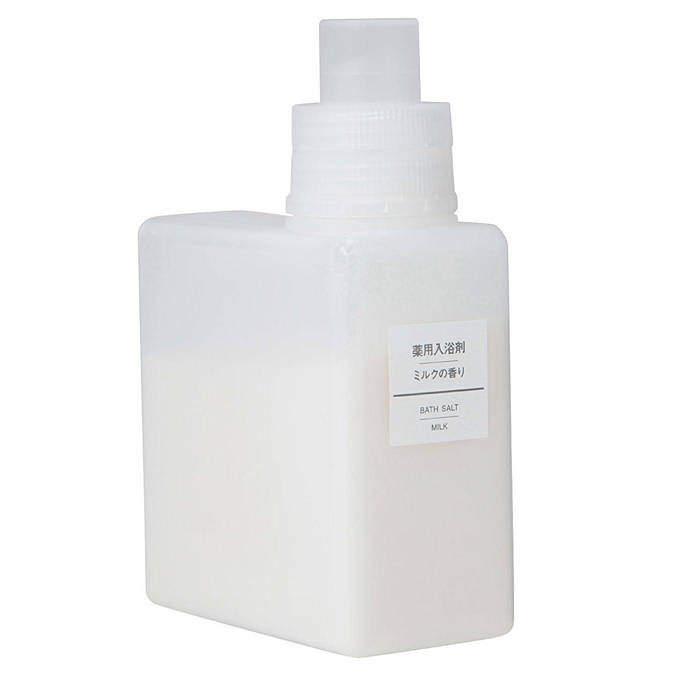 リーク生き物頭無印良品 薬用入浴剤?ミルクの香り (新)500g 日本製
