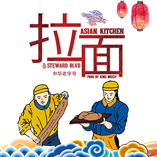 Asian Kitchen [Explicit]