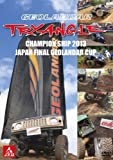 TRYANGLE CHAMPION SHIP 2013 JAPAN FINAL GEOLANDAR CUP DVD
