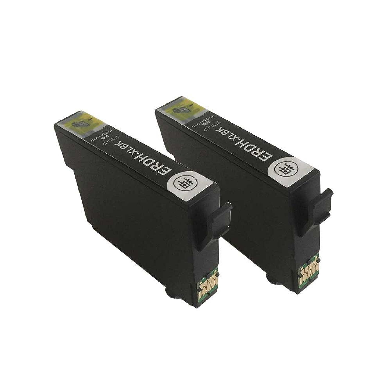 3年保証 エプソン (EPSON) PX-048A / PX-049A 用 互換インクカートリッジ ブラック2本セット RDH-BK-L (残量表示ICチップ付き) ベルカラー