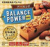 ハマダコンフェクト バランスパワービッグ アーモンド2袋(4本)入り×8箱