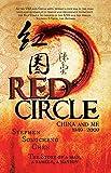 Red Circle: China and Me 1949-2009 (English Edition)