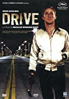 Drive [Italian Edition]