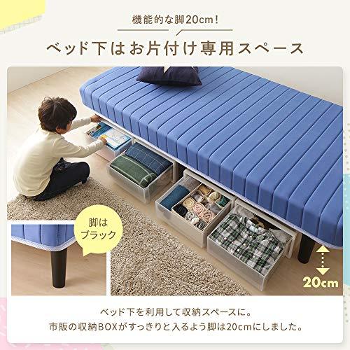 ベッド脚付きマットレス一体型コンパクト圧縮梱包搬入組立簡単20cm高脚ハイタイプショート丈180cmシングルサイズブルーシンプルデザインボンネルコイルマットレスベッド