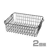 山善 ワイヤー バスケット 幅37×奥行26×高さ12cm 浅型タイプ 積み重ねOK ブラック 2個組 RWB-321(BK)*2