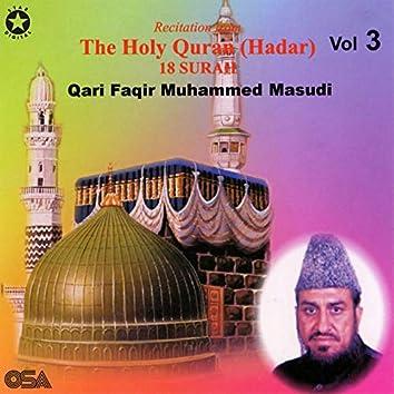 18 Surah - The Holy Quran, Vol. 3