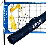 Park & Sun Sports Spectrum 2000: Portable Professional Outdoor...