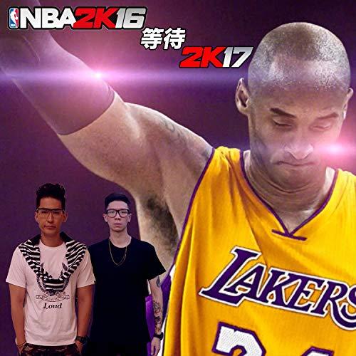 NBA 2K16 Deng Dai 2K17 (feat. JYD)