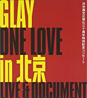 ONE LOVE in 北京 LIVE & DOCUMENT [DVD]