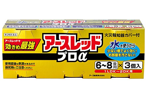 アース製薬『アースレッドプロα6~8畳用3個入』