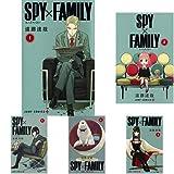 SPY×FAMILY 1-5巻 新品セット