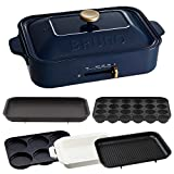 BRUNO Compact Hot Plate + Multi Plate + Grill Plate + Ceramic Coat Pot 4 Pieces Set (Navy) BOE021-NV【Japan Domestic genuine products】【Ships from JAPAN】