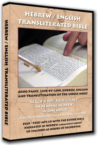 The Max 51% OFF Hebrew English Transliterated Free Shipping Cheap Bargain Gift Bible CD-ROM