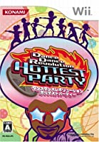 ダンス ダンス レボリューション ホッテスト パーティー(ソフト単品) - Wii