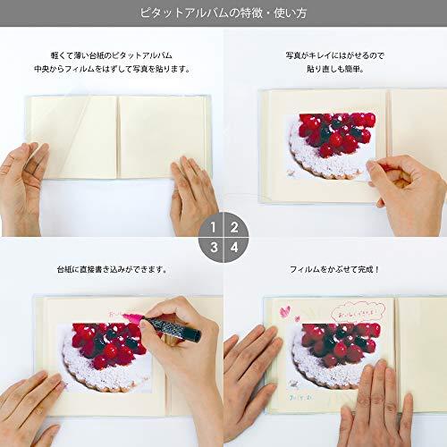 ピタットアルバムライトダイカットフレームハート66-013