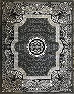 Carpet King Traditional Persian Oriental Area Rug Grey Silver Black Gray Design 101 (5 Feet 2 Inch X 7 Feet 3 Inch)