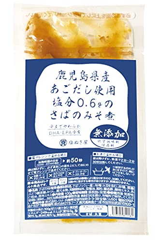 塩ぬき屋 鹿児島県産 あごだし使用 減塩さば味噌煮 100g×2袋 化学調味料・保存料 無添加