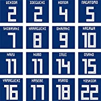 【ネーム&ナンバー入り】adidas サッカー日本代表 2018 ホーム レプリカ ユニフォーム 半袖 CV5638/N&N (M, 2.内田)