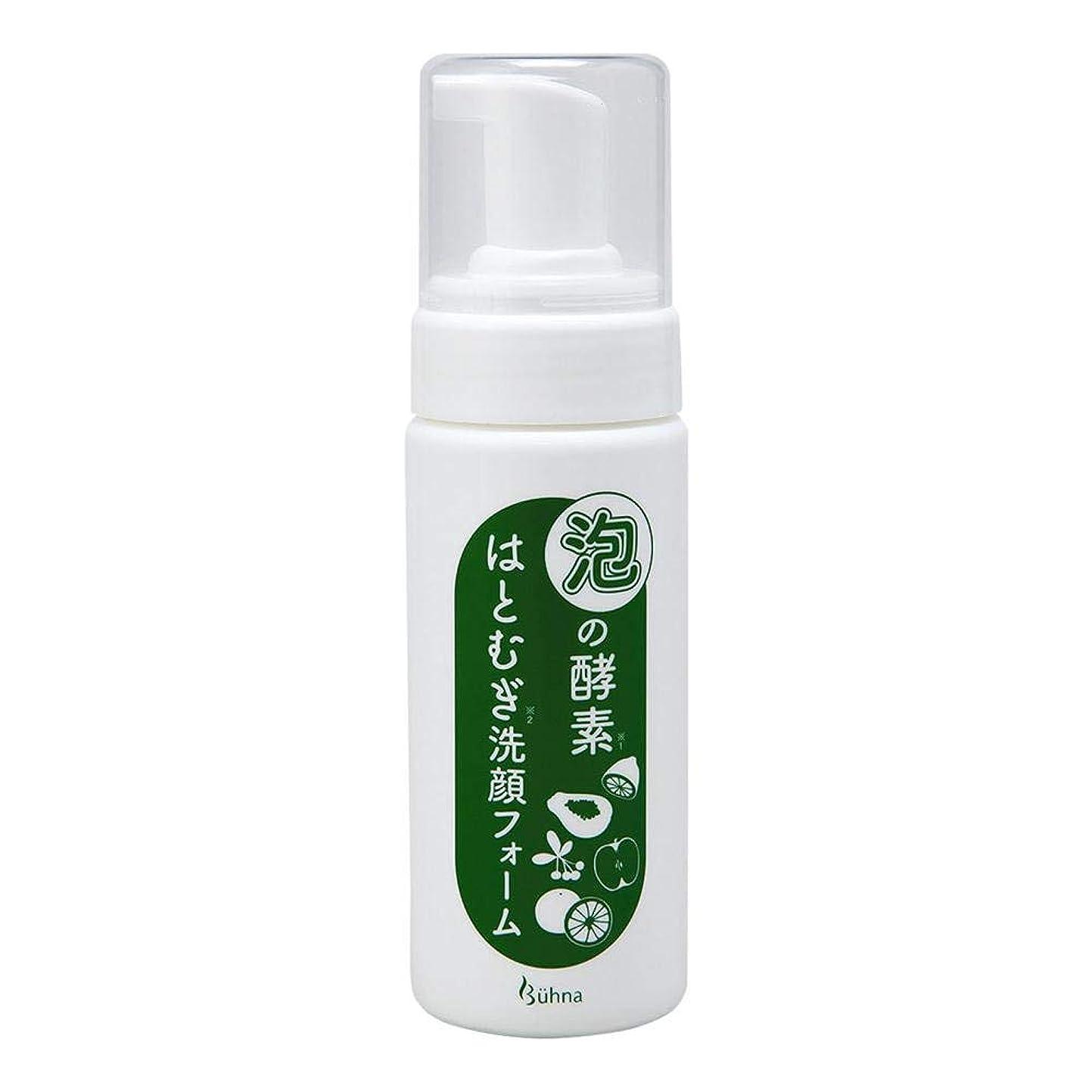 物思いにふける危機コモライフ ビューナ 泡の酵素はとむぎ洗顔フォーム
