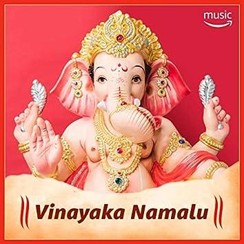 Vinayaka Namalu (Telugu)
