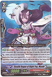 Cardfight!! Vanguard TCG - Stealth Rogue of Night Fog, Miyabi (G-TCB01/011) - G Technical Booster 1: The RECKLESS RAMPAGE