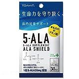 TOAMIT 東亜産業 5-ALAサプリメント アラシールド 30粒入 5-アミノレブリン酸 日本製