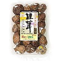 Japanese Dried Shiitake DONKO, 25-42mm, 70g
