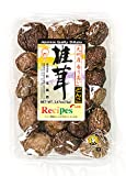 Japanese Dried Shiitake DONKO, 25-42mm, 70g