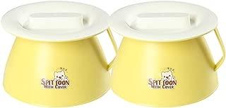 Benfa Children Chamber Pot Portable Toilets for 0-10 Years Old Kids(2 Packs),Yellow