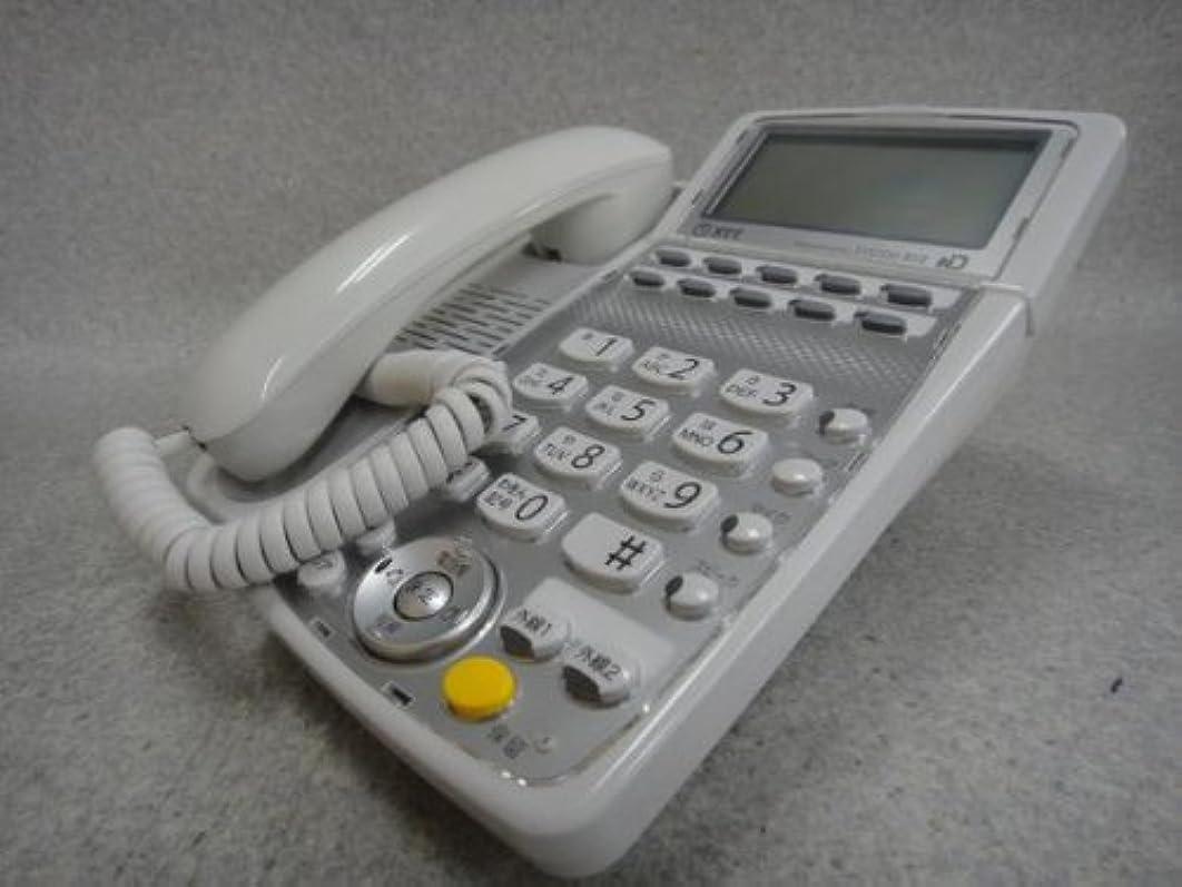 四分円間違いなく寸前BX2-STEL-(1)(W) NTT BX2 標準電話機 ビジネスフォン [オフィス用品] [オフィス用品] [オフィス用品]