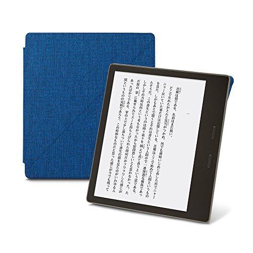 Amazon Kindle Oasis (Newモデル)用ファブリックカバー インディゴ