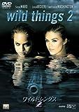 ワイルドシングス2