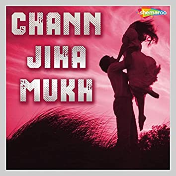 Chann Jiha Mukh