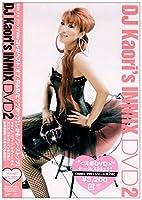 DJ KAORI'S INMIX DVD 2
