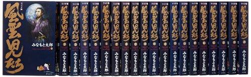 風雲児たち全20巻 完結セット (SPコミックス)